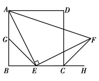 平行四边形证明题