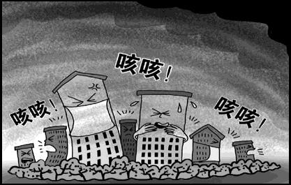 2013年中考汇编美丽中国生态文明建设