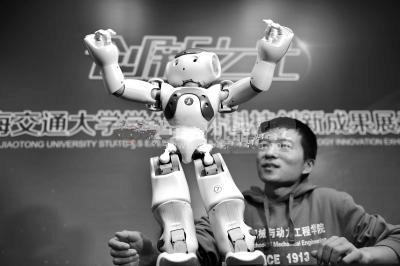 假如机器人当上班主任