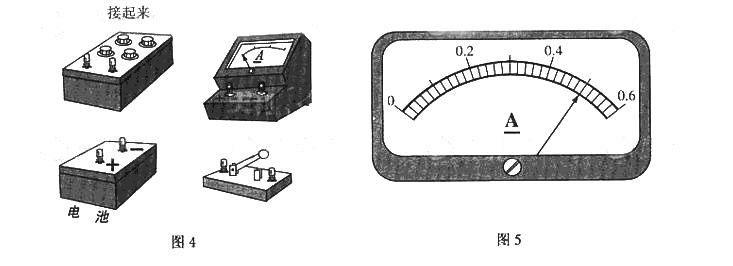 高中物理电学实验专题