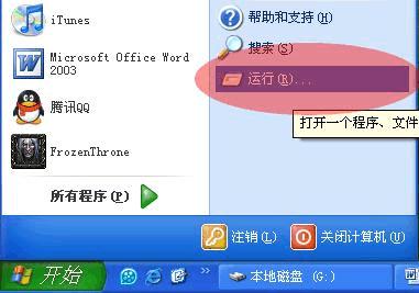 密码复杂性设置、账户密码修改、屏幕保护锁屏设置(XP)
