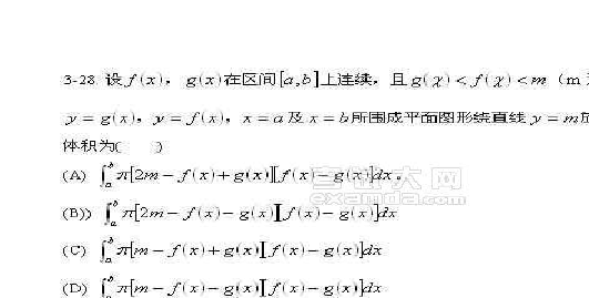 工程力学期末试题_清华大学高等数学(上)期末考试试题_文档下载
