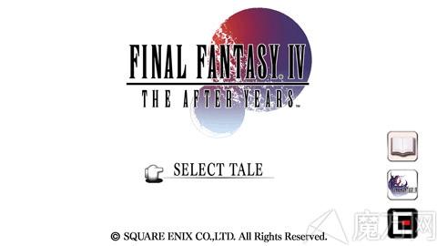 《最终幻想:月之归还》全部流程文字攻略
