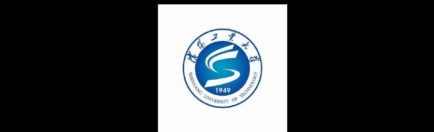 机械加工合同书_沈阳工业大学-机械制造工艺课程设计说明书_文档下载