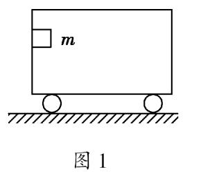 第四章 牛顿运动定律 章末测试(人教版必修1)