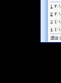 word2003九大菜单