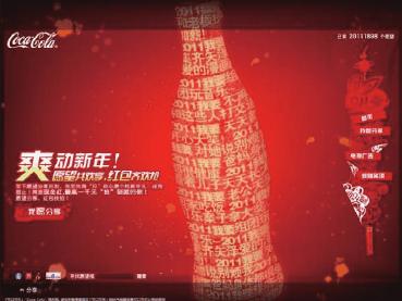 可口可乐_创意的瓶子会说话图片