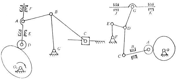 机械设计基础_试题及答案(5)_word文档在线阅