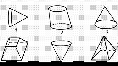 新西师版数学小学六年级下册《圆锥的认识》过关习题答案