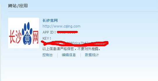 QQ登录傻瓜教程(C#)版
