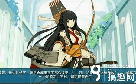 战舰少女r任务无法完成公告