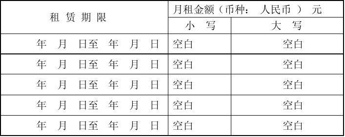 广州市房屋借用合同_广州市房屋租赁合同(备案电子版)_文档下载
