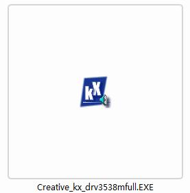 创新声卡KX驱动安装教程