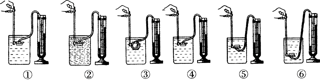 大气压测试题答案图片