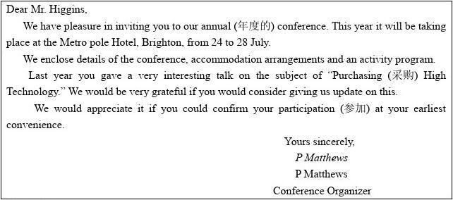 邀请信及回复函英文写作