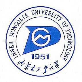内蒙古工业大学的毕业论文格式