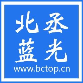 北丞蓝光医疗电子病历(案)、影像光盘库存储管理解决方案