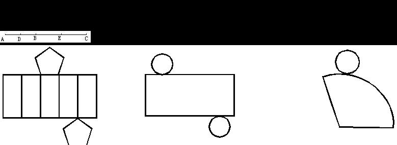 无忧文档 所有分类 初中教育 数学 初一数学 几何图形初步测试题2答图片