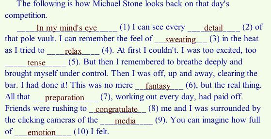 大学英语综合教程2课后完形填空答案