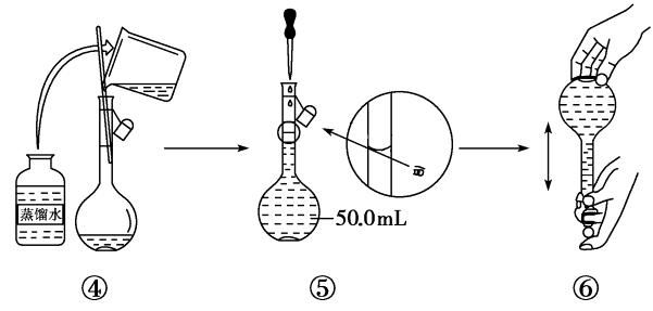 2012届高三化学一轮复习基础检测(广东):1.3 物质的量浓度答案