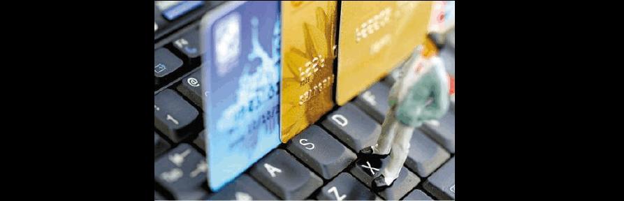 pos机可以刷自己的信用卡吗?会不会被封卡?