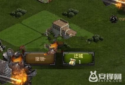 列王的纷争迁城方法 COK迁城攻略