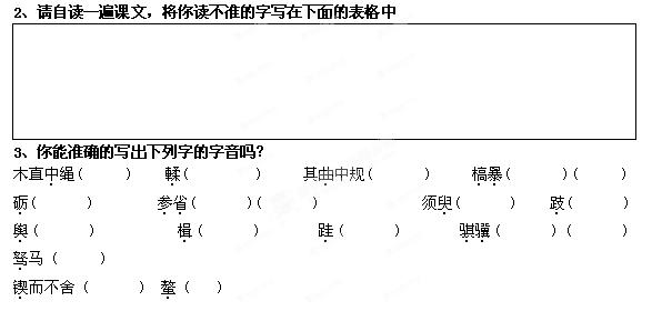 天津市滨海新区塘沽滨海高中作文中学第三单高中介绍语文自我300字图片