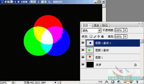 ps高级技巧之通道混合器色彩平衡可选颜色区别