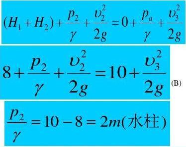 材料加工原理习题_材料加工冶金传输原理习题答案(吴树森版)_文档下载