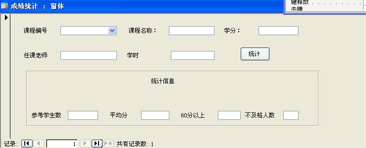 vba数据库编程