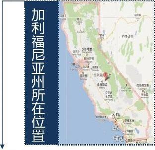 【天道原创】美国大学地图-美国西部各州-加利福尼亚州california ca