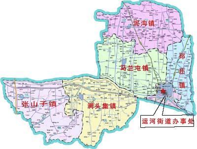 台儿庄区域划分图片