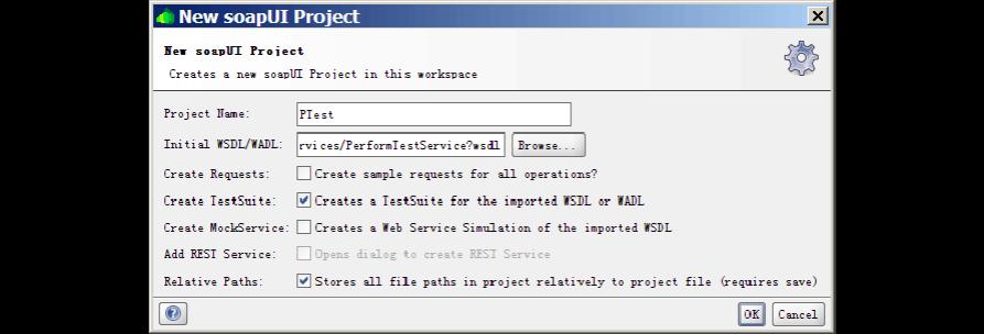 根據wsdl文件用soapUi快速構建webService服務(有圖有真相)