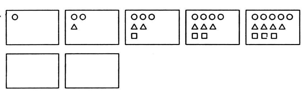 一年级数学找规律练习题
