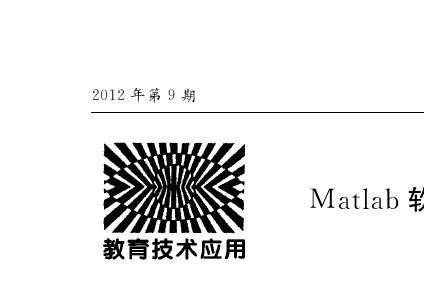 Matlab软件在绘制匀速圆周运动零件及推导活塞工艺的机械加工方程v软件图片