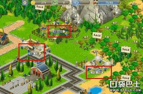 梦想小镇如何完成建造任务 快速完成任务