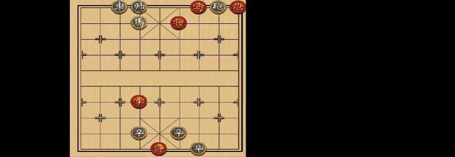 4399小游戏中国象棋残局14关图片