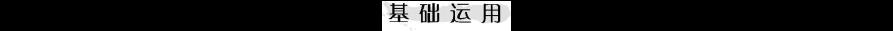 江蘇專版五年級語文上冊期末學力水平檢測(提高卷)