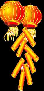 元旦快乐1029A4元旦电子小报成品欢度元旦手抄报模板新年快乐电子简报节日板报中国传统节日画报