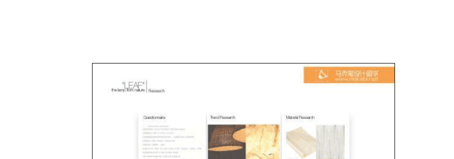 设计出国留学作品集排版案例_word文档在线阅读与下载图片