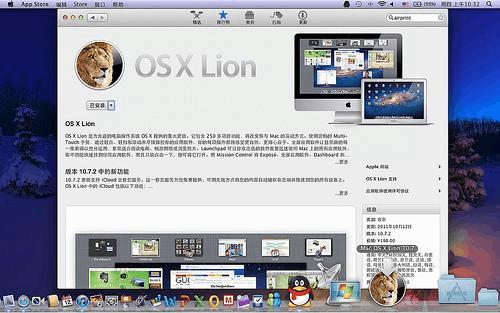 教你如何制作OS X Lion启动U盘与使用U盘安装系统