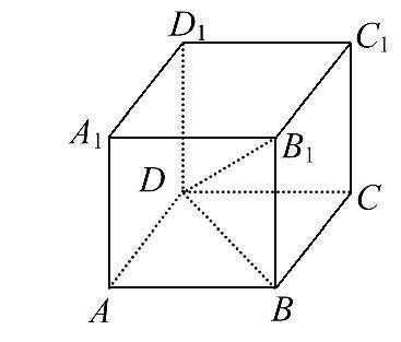 【全程复习方略】2014-2015学年高中数学(北师大版)必修二课堂达标 1.4.2空间图形的公理2]答案