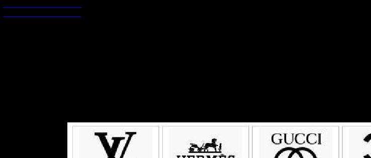 世界奢侈品牌标志大全