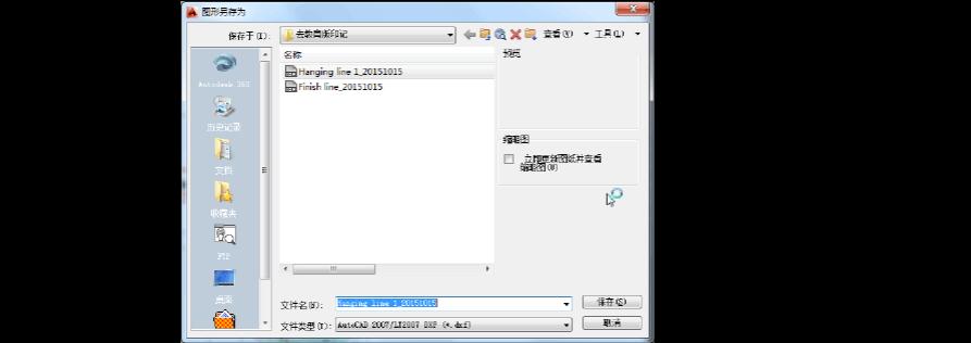 CAD去v系统版系统适合win7印记的cad图片