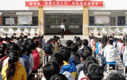 略阳县中小学提升系列主题活动教育开展德育工长春市入学小学生图片