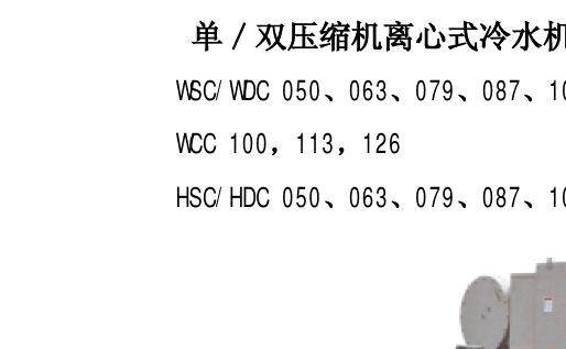WSCWDC安装维护手册IMM