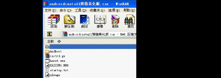 以下是我的p4550直刷安卓教程经验参考
