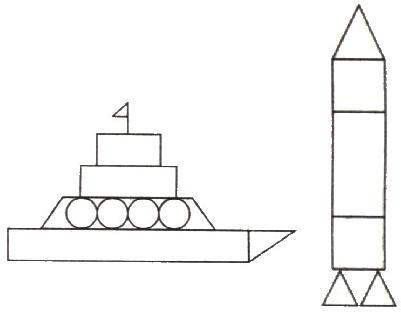 一年级数学下册 认识长方形,正方形和圆一课一练(无) 图片