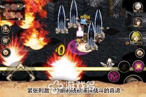 艾诺迪亚4-任务剧情-任务剧情攻略【3】完