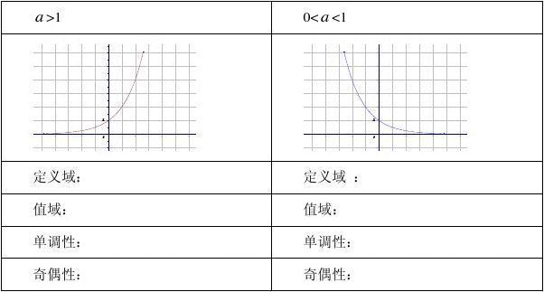 【单词高中校】天津一中百强版全国数学v单词1牛津高中英语人教mp3下载图片